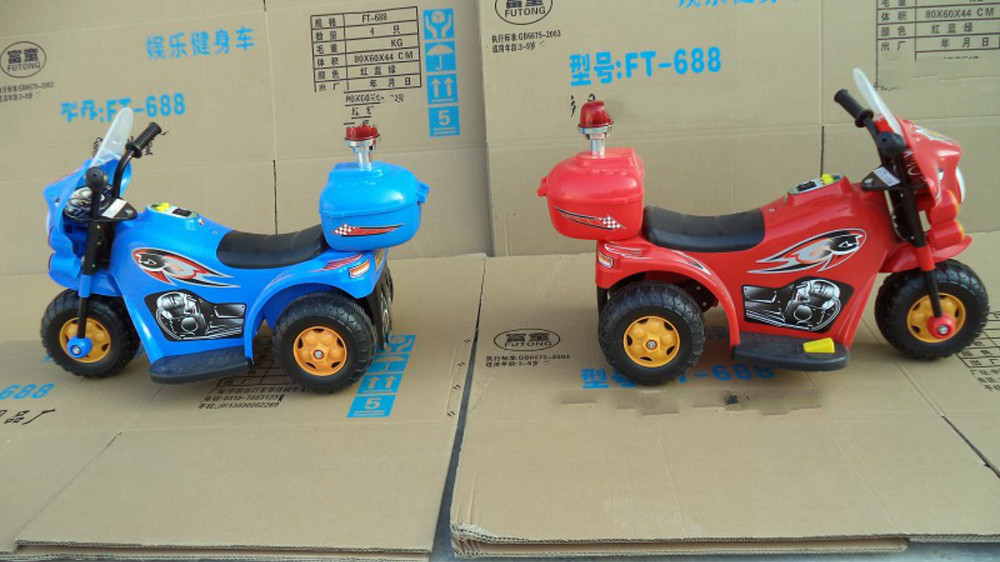 Free Shipping The New Children Electric Car Motorcycle