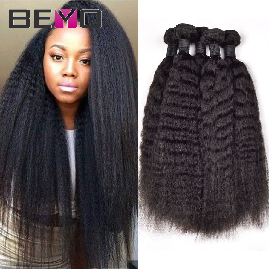 6A Brazilian Kinky Straight Hair 3 Bundles Brazilian Virgin Hair Straight Mink Brazilian Hair Weave Bundles Human Hair Bundles