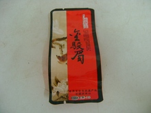 chinese famous jinjunmei wuyi black tea 320g two gift packing each pvc bag 160g refined chinese gift tea(China (Mainland))