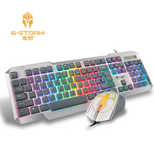 B-STORM T2000 USB Wired Business Office Keyboard and Optical Mouse Combo Set with Backlit DPI Adjustable for PC Laptop Gamer(China (Mainland))