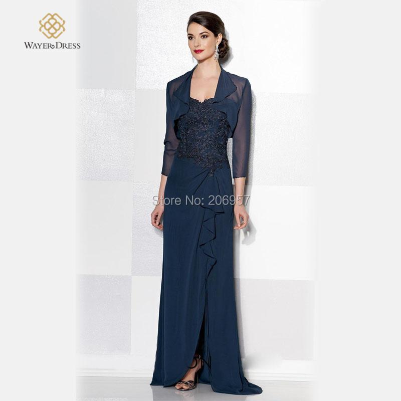 болеро для вечернего платья