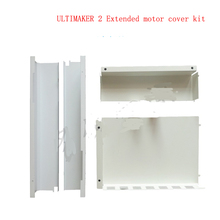 Ultimaker 2 Extended 3d printer parts DIY white color 400mm L motor cover electric cover and