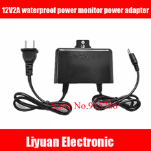 12V2A waterproof power monitor power adapter /5.5*2.1mm / outdoor cameras dedicated power supply(China (Mainland))