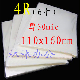 2014 direct selling top fasion freeshipping pvc cling film plastic film 4r plastic 5c 5 wire 6 laminating photo film laminator(China (Mainland))