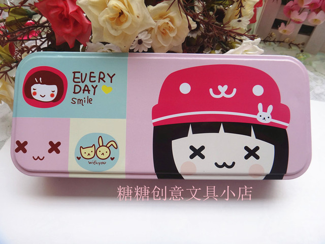 Small stationery box big capacity pencil box iron pencil case three layer stationery box
