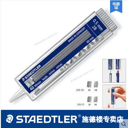 free shipping students office&school supplies leads 0.5mm 0.7mm HB 2B Mechanical pencil refill Staedtler 255 student stationery