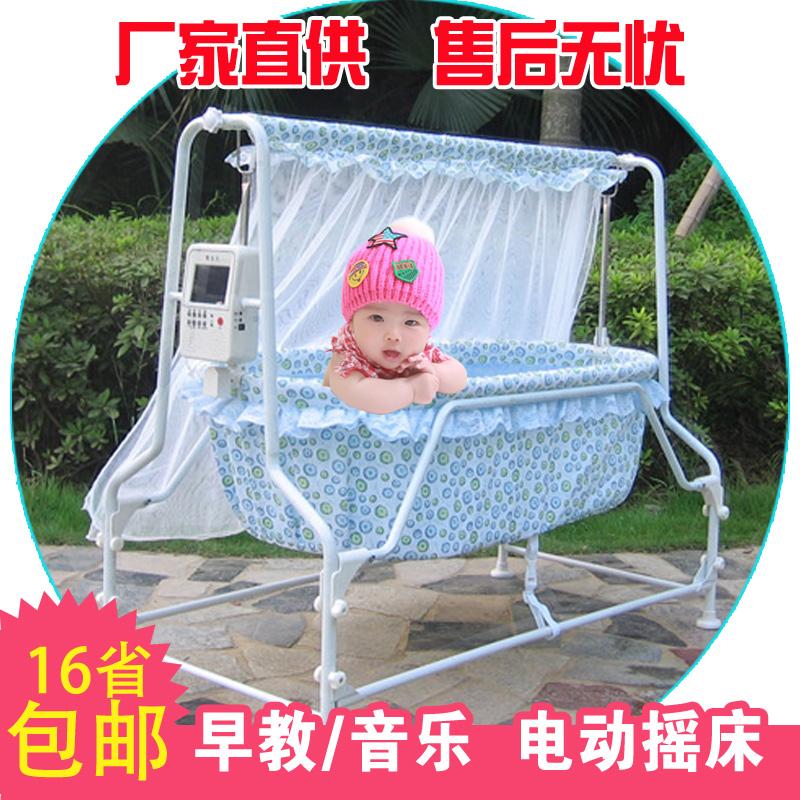 Compra cuna para los gemelos online al por mayor de China ... - photo#50