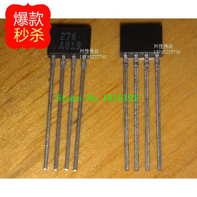 Free Shipping 20PCS/LOT element TO-92 YS276 dedicated computer fan EG276 ATS276(China (Mainland))