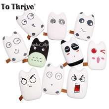 Totoro Expression Real 3600mAh Power Bank External Battery Fast Mobie Charging for Cellphone