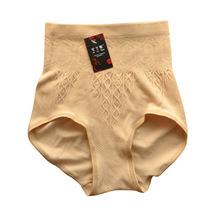 Трусики  от Candy YOYO для Женщины, материал Модальный артикул 32351341961