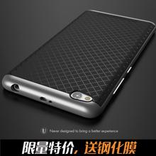 Чехол бампер для Xiaomi Redmi 3 и Redmi 3 Pro