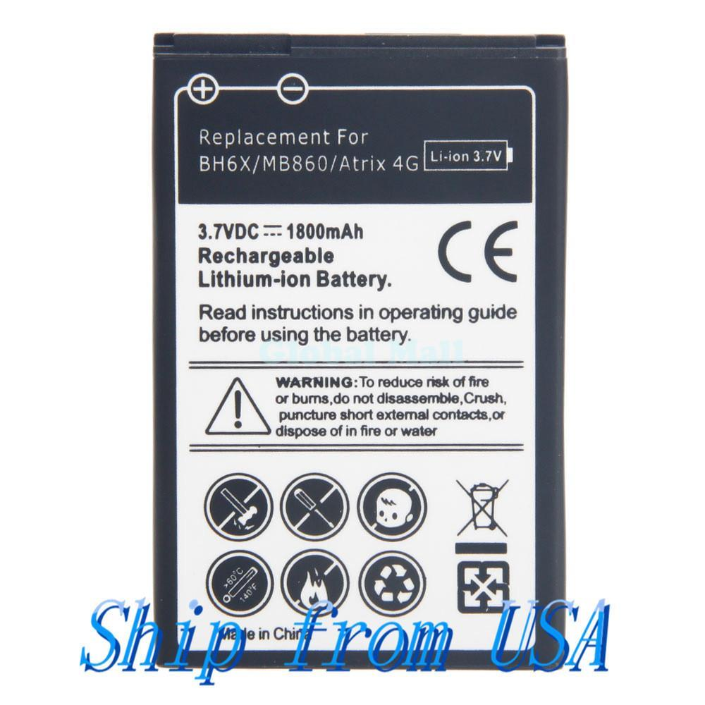 Ship From USA 1800mAh BH6X Battery for Motorola Atrix 4G M01391(China (Mainland))