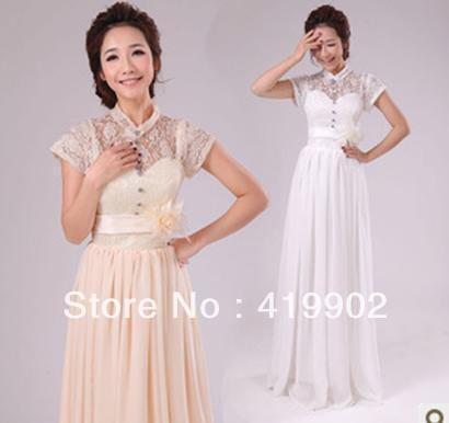 Full Length Dress White
