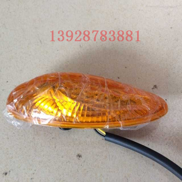 bus side turn signals light for yutong bus(China (Mainland))