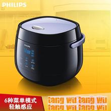 Free shipping Five function six scratch menu design is easy to clean the mini 2L intelligent