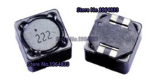 MMS127-220 MT big electric current SMD inductance total mold Ou match 7.57 - Equipment stores store