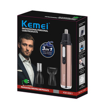 Kemei KM-6629 Мода Электрический Бритья Волос в Носу Триммер Безопасно Уход За Кожей Лица для Бритья Триммер Для Носа Тример для Мужчины и Женщины(China (Mainland))