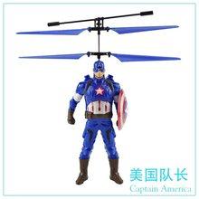 Nova The Avengers superhero indução aircraft mini RC zangão voando brinquedos iluminação LED caçoa o presente Mais Novo VS voando bola Assecla dron(China)