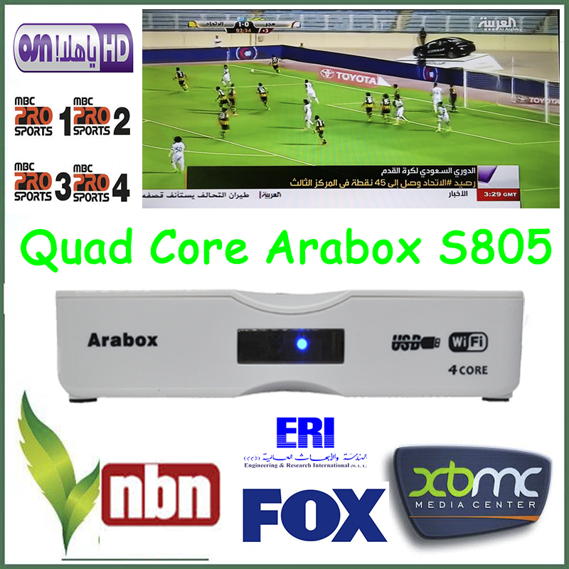 best arabic IPTV box,Arabox arabic tv box,android tv box,support Beinsports/MBC/OSN better than loolbox,mag250,zaap tv(China (Mainland))