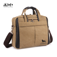 MANJH Abrasion Resistant And Breathable Canvas HandbagsFashion Solid Color Tablet PC Bag Men's Business Single Shoulder Bag M038(China (Mainland))