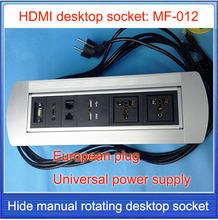 Buy EU plug socket / Desktop socket / hidden manual rotation / multimedia network RJ45 HDMI / USB charging desktop socket /MF-012 for $40.00 in AliExpress store