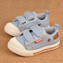Neue Fashion Denim Kinder Schuhe mädchen Jungen Sneakers Lässige frühling herbst Leinwand Kinder Schuhe(China (Mainland))