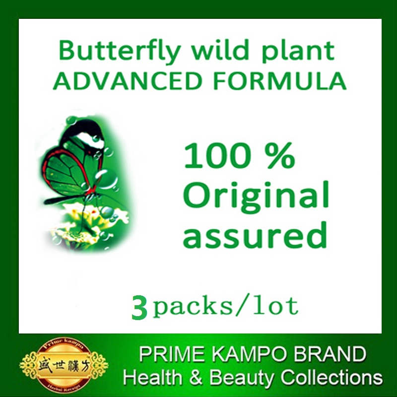3 boxes butterfly wild plant fat burning soft gel for 108 days supply (mld 050)(China (Mainland))