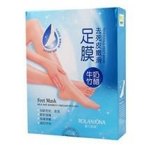 2 шт = 1 сумки Горячей MiFo Супер Отшелушивающий Ног Носки Для Педикюра Sosu носки Пилинг Для Ног Уход Lulanjina красота Ног Маска(China (Mainland))