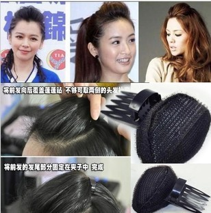 H49  hair accessory princess head hair style hair tools maker hair claw free shipping