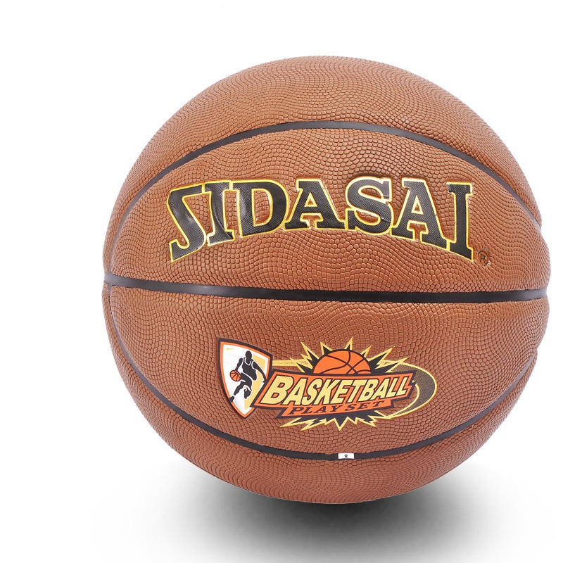 New Basketball Ball training Indoor and outdoor general basket ball size 7 super-soft feel high-end PVC basketball High quality(China (Mainland))