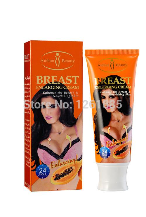 2015 New natural papaya breast 90 degrees breast enhancement cream & breast beauty cream & chest enlargement cream free shipping(China (Mainland))