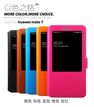 Genuine Brand New Doormoon Original Flip Real Leather Case Cover Skin For Huawei Ascend Mate7 Mate 7 10pcs/lot