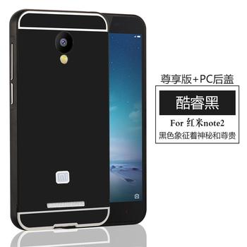 Etui Xiaomi Redmi Note 2 Case aluminiowy | plecki