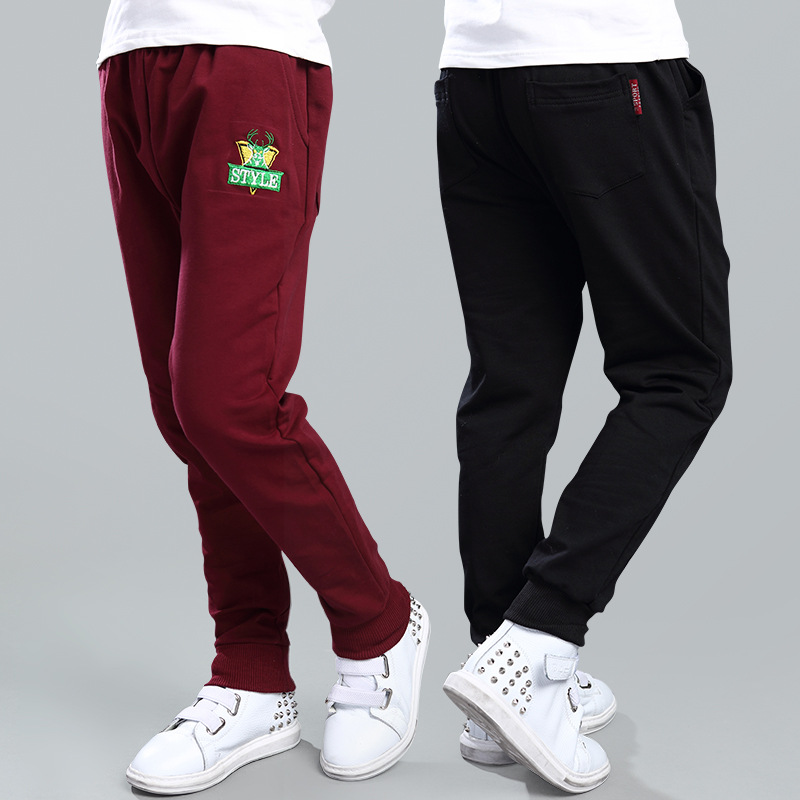 mens pants with dildo