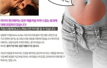 Model Favorite MYMI Wonder Patch Belly Slimming Products To Lose Weight And Burn Fat Abdomen Slimming