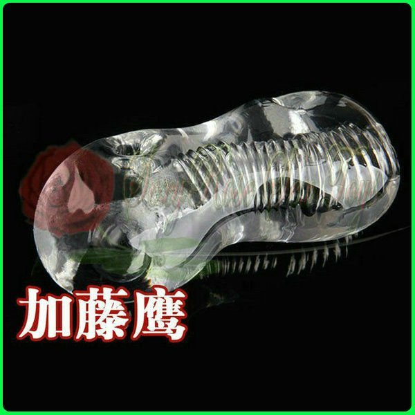 D0662 Male masturbator,Artificial vagina,Pussy,Sex toys for men,Sex products,Adult toy