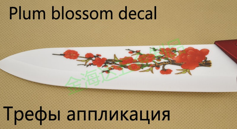 "Buy High quality Plum blossom decal 6 pcs Zirconia kitchen set Ceramic Knife Set 3"" 4"" 5"" 6"" inch + Peeler+ Holder, Free shipping cheap"