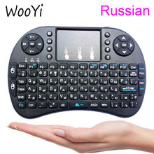 Russian Mini i8 Wireless Keyboard 2.4GHz Russian letters Air Mouse Remote Control Touchpad For Android TV Box Notebook Tablet Pc(China (Mainland))