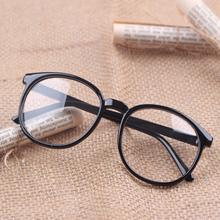 Очки Аксессуары  от First Class Glasses для Мужская артикул 32260627576