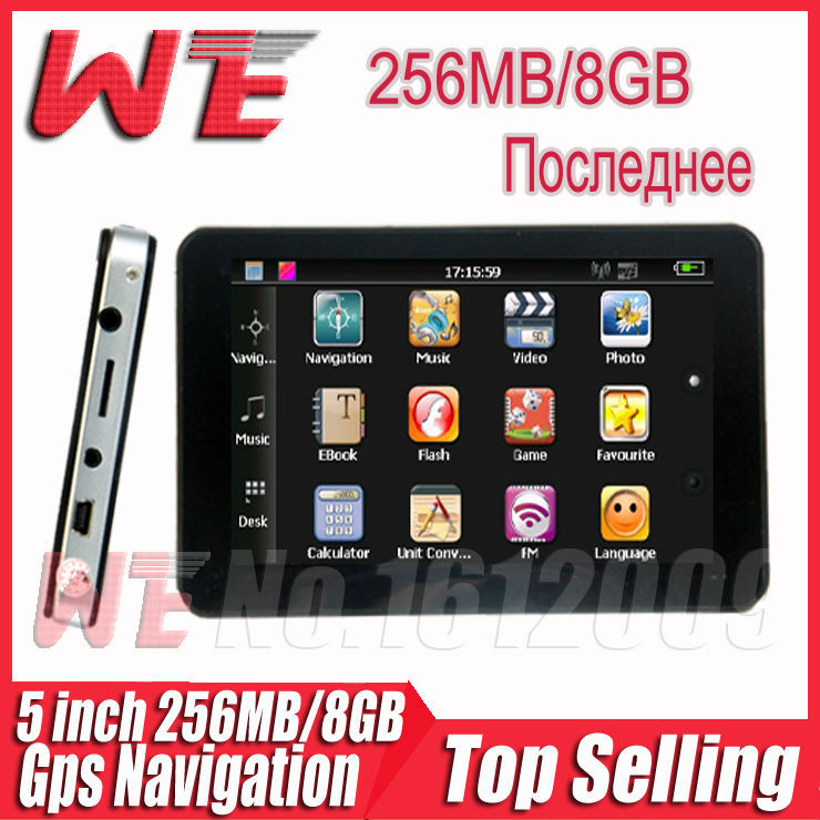 Cheapest! 5 inch auto GPS navigation,2014 DDR3 256MB/8GB Navitel maps for Russia, FM, 800 MHz, WinCE 6.0 Freeshipping navigator(China (Mainland))