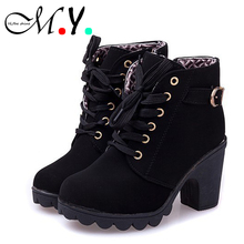 High Quality Women Boots women winter boots High Quality Solid Lace-up Ladies PU Fashion shoes woman ankle boots  with gift(China (Mainland))