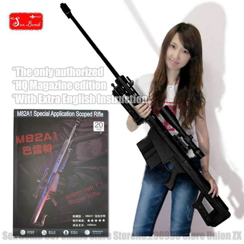 100% New 1:1 Scale Barrett M82A1 12.7mm Sniper Rifle 3D Paper Model Cosplay weapon Kid Adults' Gun Weapons Paper Models Gun Toys(China (Mainland))