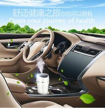 GX Diffuser car air humidifier Difusor De Aroma Diffuser USB Ultrasonic Humidifier Essential Oil Diffuser Mist Maker fogger(China (Mainland))