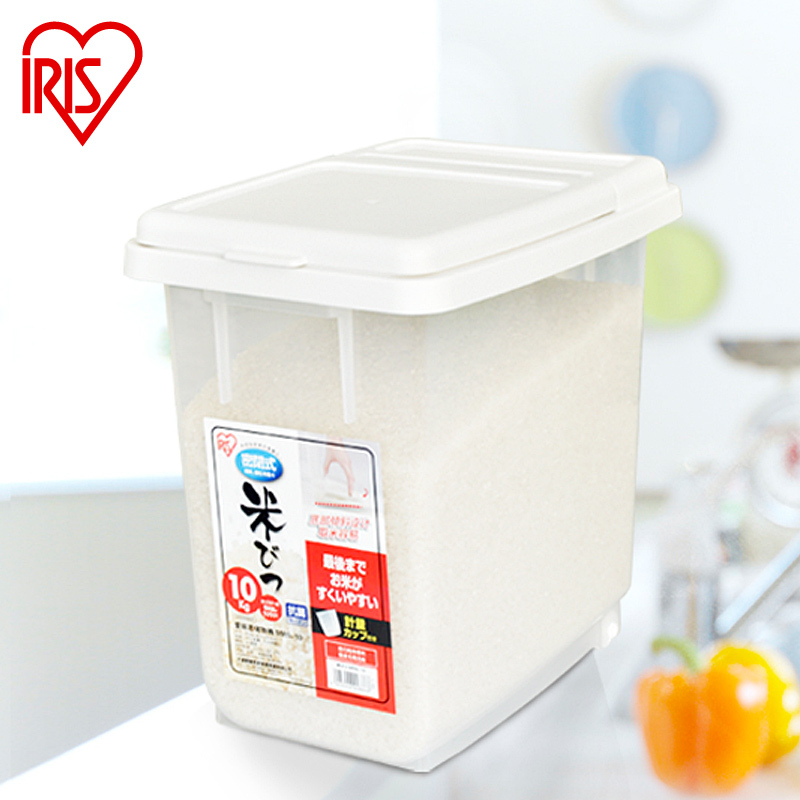 Alice IRIS 10KG resin sealing environmental household grain storage box rice bucket rice container can hold 20 pounds of rice(China (Mainland))