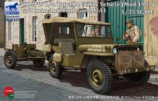 Bronco 35107 1/35 scale US GPW 1/4 ton 4x4 Utility Vehicle(China (Mainland))