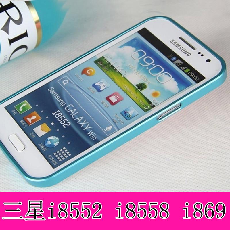 Чехол для для мобильных телефонов Wy samsung Galaxy gt/i8552 i8558 i869  For SAMSUNG Galaxy Win I8552 чехол для samsung galaxy core gt i8262