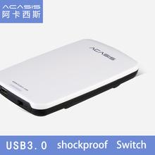 ACASIS FA-05US 2.5 Дюймов USB3.0 Внешний Жесткий Диск Box HDD Корпус С Кабелем SATA Интерфейс Легко носить с Собой 5 Гбит/С(China (Mainland))