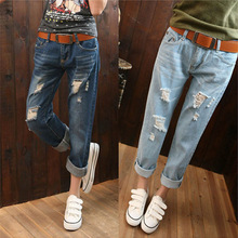 Buy 2017 New Fashion Ripped Jeans Woman Loose Casual Denim Pants High Waist Jeans Femme Distressed Harem Pants for $19.99 in AliExpress store