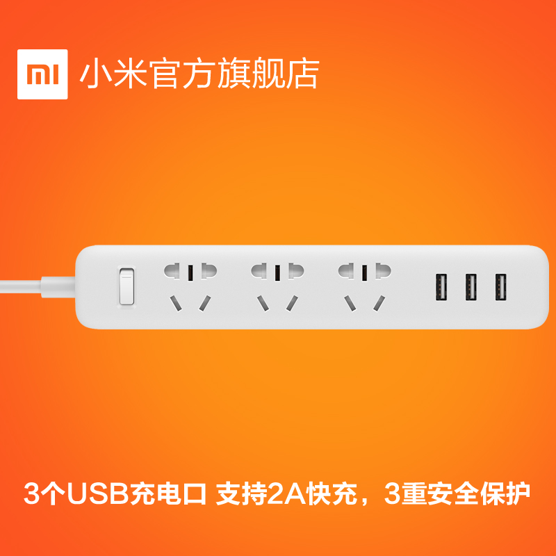 Port Kabel Kabel 3 Usb Port Pengisian