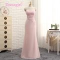 Dressgirl 2016 Cheap Bridesmaid Dresses Under 50 Mermaid Sweetheart Floor Length Pink Chiffon Lace Wedding Party